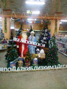 IMG_20171129_094204